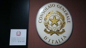 The Italian consulate general in Japan